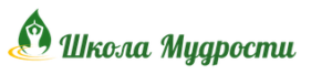 лого школа мудрости1