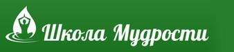 лого школа мудрости2